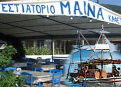 maina restaurant alonissos