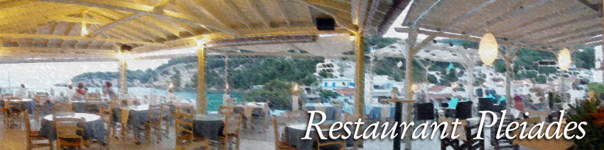pleiades restaurant patitiri alonissos